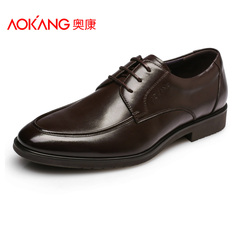 Aucom men's business dress straps soft breathable leather shoes men's shoes men's shoes authentic