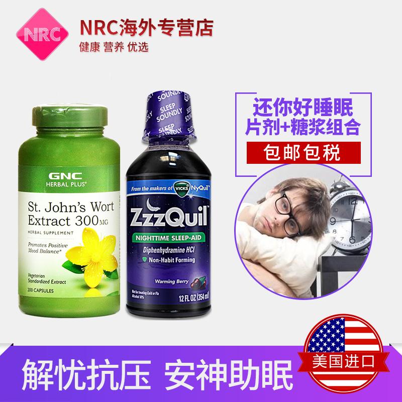 GNC St John's Wort Extract + Спящий сироп Природная успокаивающая депрессия Улучшение сна Импорт Соединенных Штатов