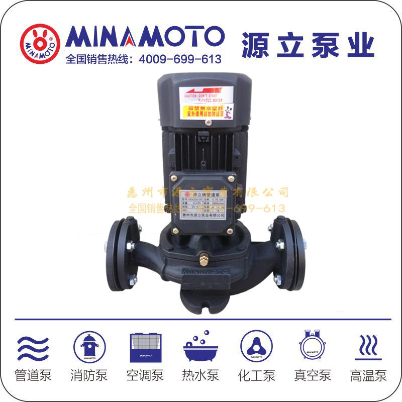 MINAMOTO Тайвань источник GD32-20 подогрев горячей воды напорный насос циркуляции воды небольшой водяной насос