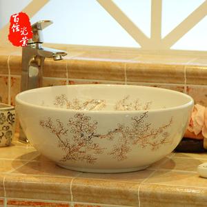 金梅花景德镇陶瓷台上盆艺术盆洗脸盆台盆洗面盆洗手盆全网最低