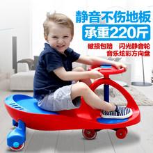 Самокаты, велосипеды > Низкие детские мотоциклы.