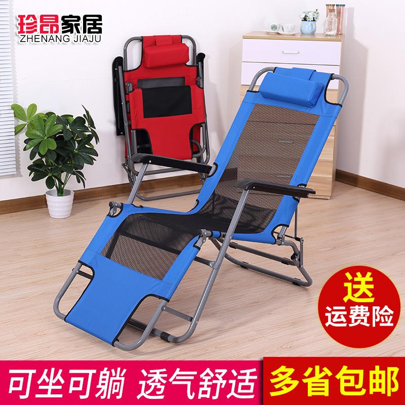 新款夏季躺椅折�B椅��_�k公室午休椅沙�┮�腥艘慰勘骋纹椒耪鄞�