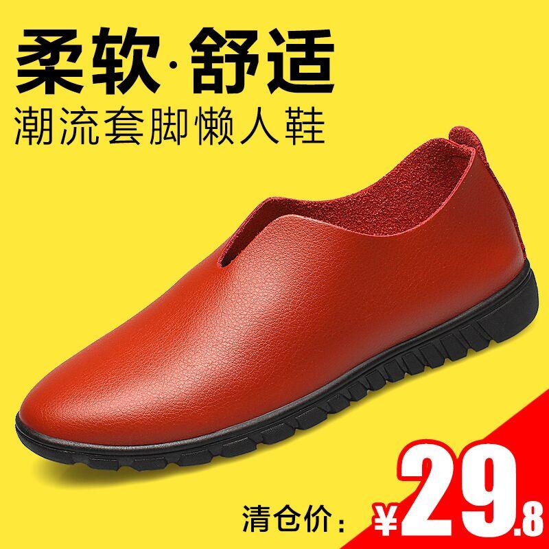 春季新款商务休闲鞋软面皮懒人鞋一脚蹬男鞋子英伦风透气男款套脚