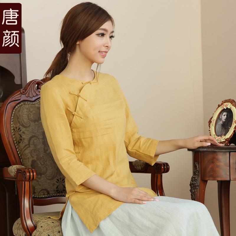 Национальная китайская одежда Артикул 40974130950