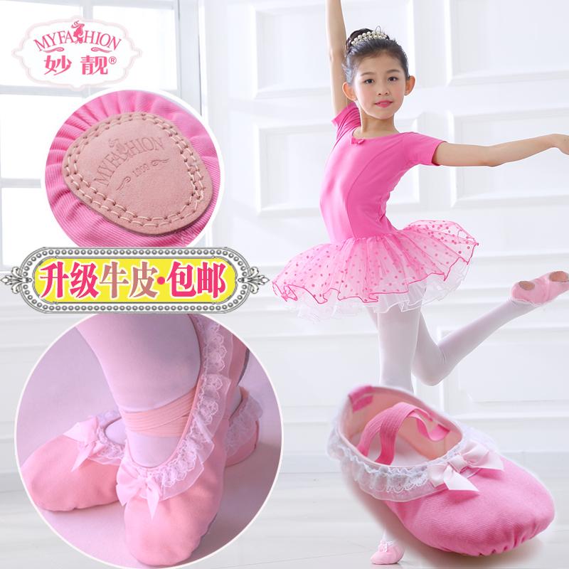 Ребенок танец обувной девочки балет обувной ребенок ученик производительность обувной детский сад практика гонг обувной мягкое дно танцы обувной
