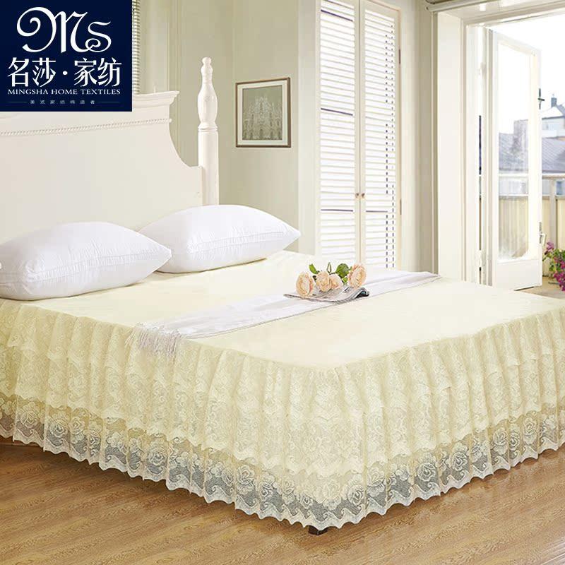 名莎百搭蕾絲床裙床罩單件床笠防滑床墊保護套1.5 1.8米蚊帳伴侶