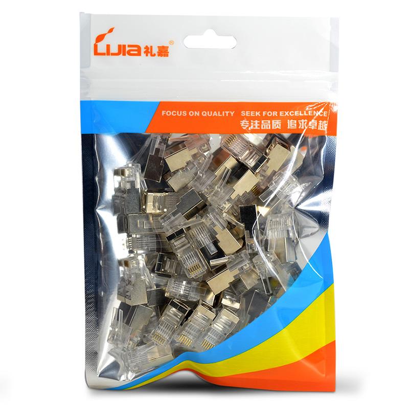礼嘉6P6C水晶头加长屏蔽水晶头RJ12六芯纯铜镀金水晶头散卖/个