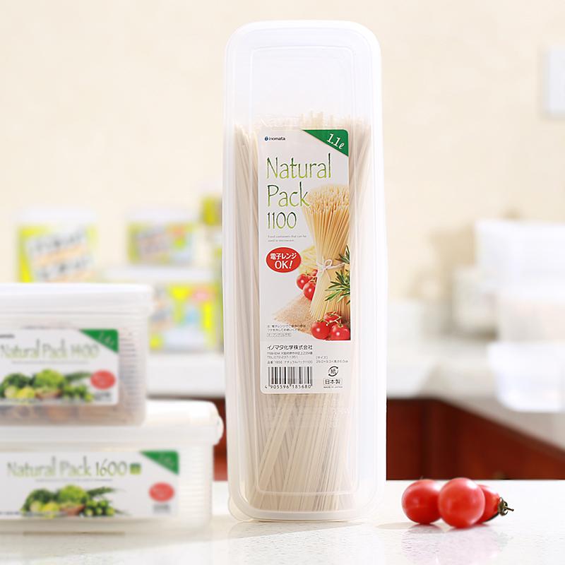 日本进口厨房面条盒冰箱食品收纳盒满13.80元可用0.1元优惠券