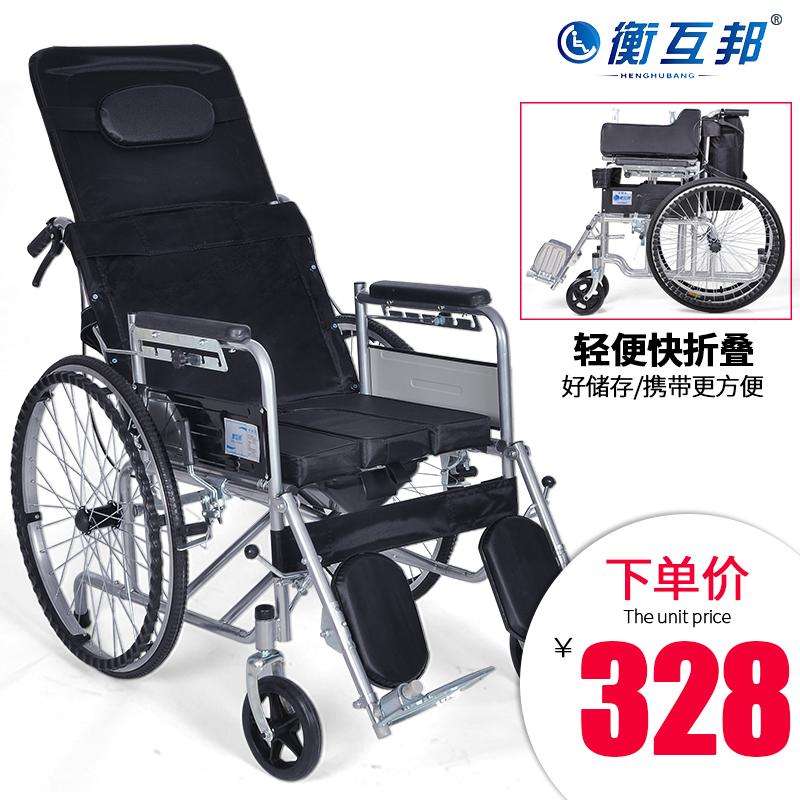 Шкала взаимно государственный круглый стул сложить легкий ремень безопасности затем многофункциональный все лечь старики пожилой человек портативный инвалид болезнь человек поколение автомобиль