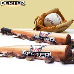 berter  实心棒球棒实木加厚棒球棍儿童家庭棒球杆车载防身武器球棒