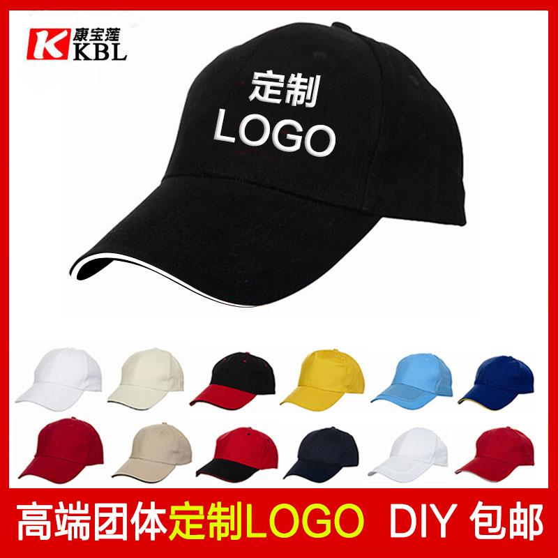 Летописи желать человек шляпа сделанный на заказ реклама крышка путешествие фуражка стандарт солнце бейсболка diy вышивка печать logo