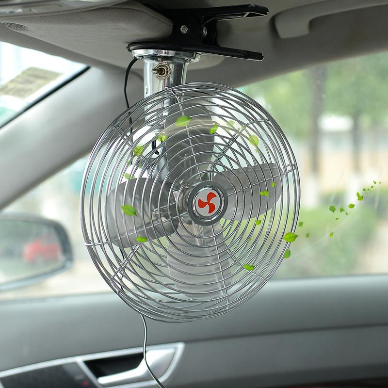 Автомобиль электричество вентилятор машина бортовой электрический вентилятор 12v24 вольт большой груз небольшой автомобиль грузовик хлеб мощный мини охлаждение
