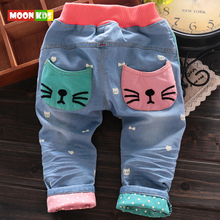 Female baby jeans trousers of spring girl children children in spring of 2015 the new children's clothing han edition trousers