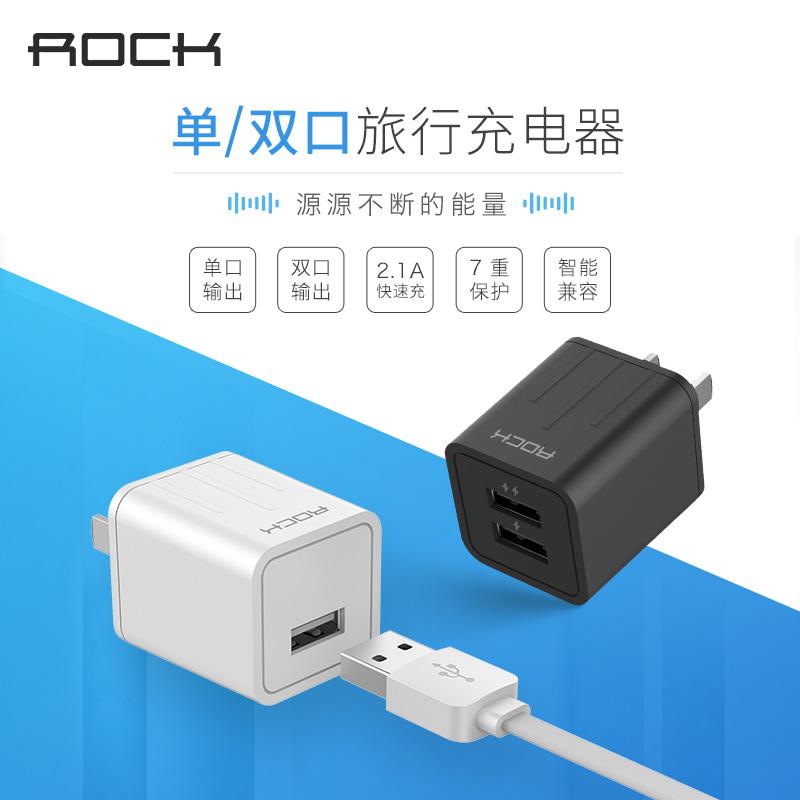 ROCK苹果充电器iPhone7 plus充电头2A 5s快速安卓手机插头8X通用
