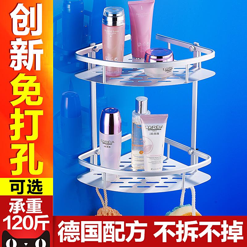 Ванная комната кулон космический двухслойный три угол корзина ванная комната стеллажи ванная комната угол полка составить статья полка настенный