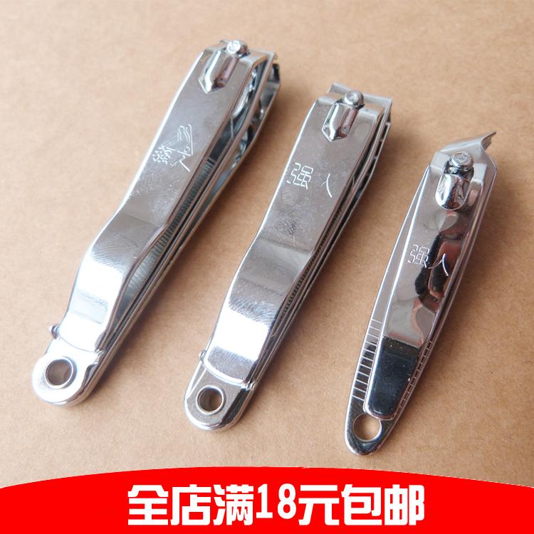居家实用大号强人修指甲剪刀钳单剪 超大号平口斜口美甲工具