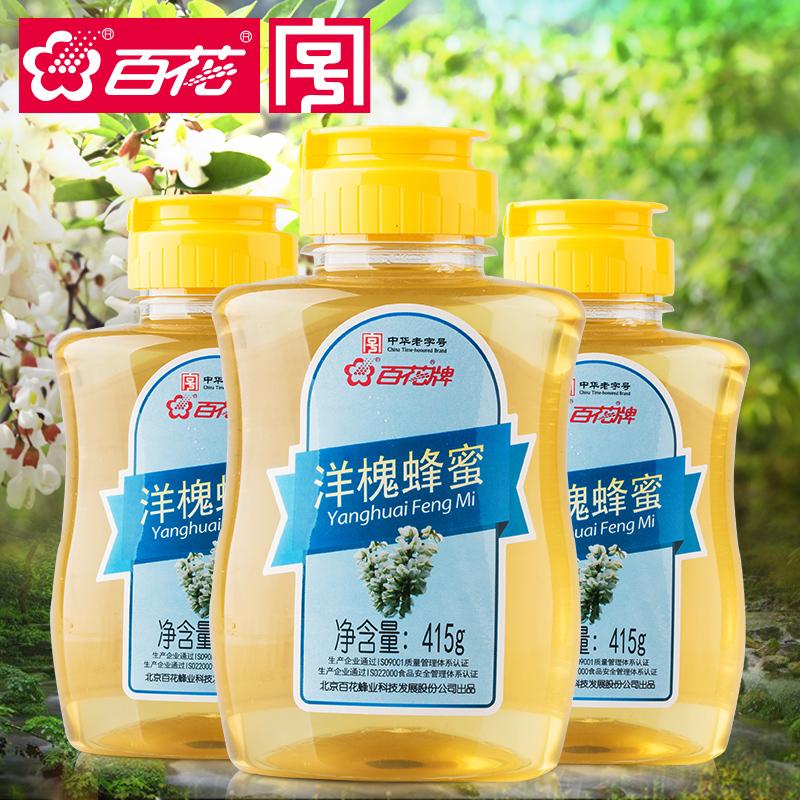 【 китай старый слово количество 】 цветы карты иностранных Хуай цветок мед 3 бутылка природный сельское хозяйство с дома свойство чистый дикий земля мед