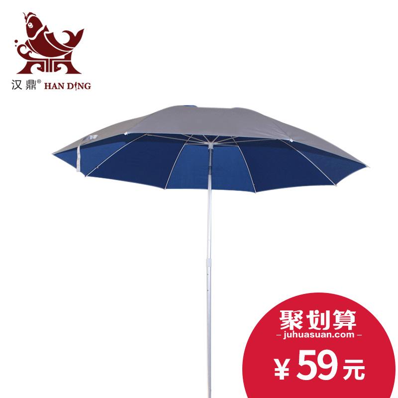折疊釣魚傘1.8米2米雙層開口防紫外線萬向遮陽傘垂釣裝備漁具釣傘