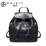 Qi Xian leather backpack shoulder bags woman bags-fall 2015 new Korean fashion simple clasp bag surge