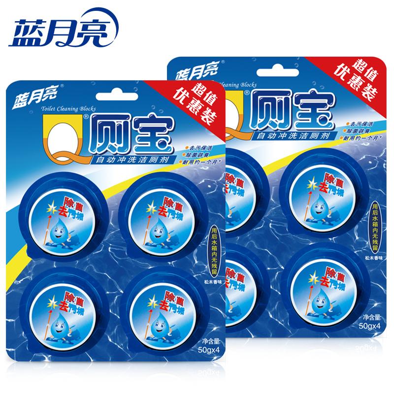 ~天貓超市~藍月亮 2組鬆木香型衛諾Q廁寶  50g^~4大包裝
