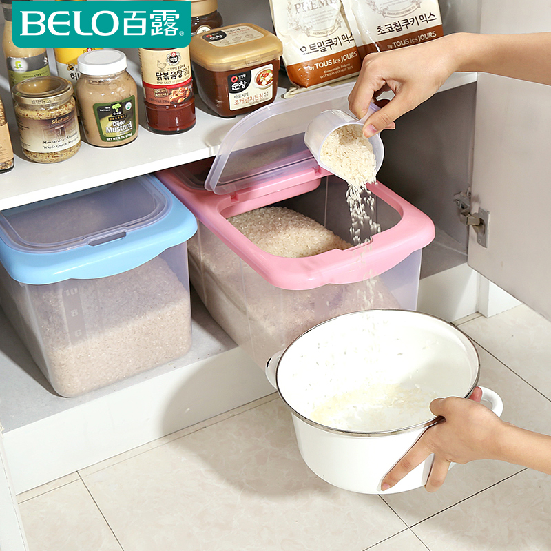 百露 居家廚房塑料透明翻蓋米桶pp儲米箱防潮防蛀廚房儲物箱米缸