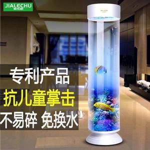 家乐厨 亚克力鱼缸水族箱中型圆柱形免换水生态落地客厅欧式鱼缸