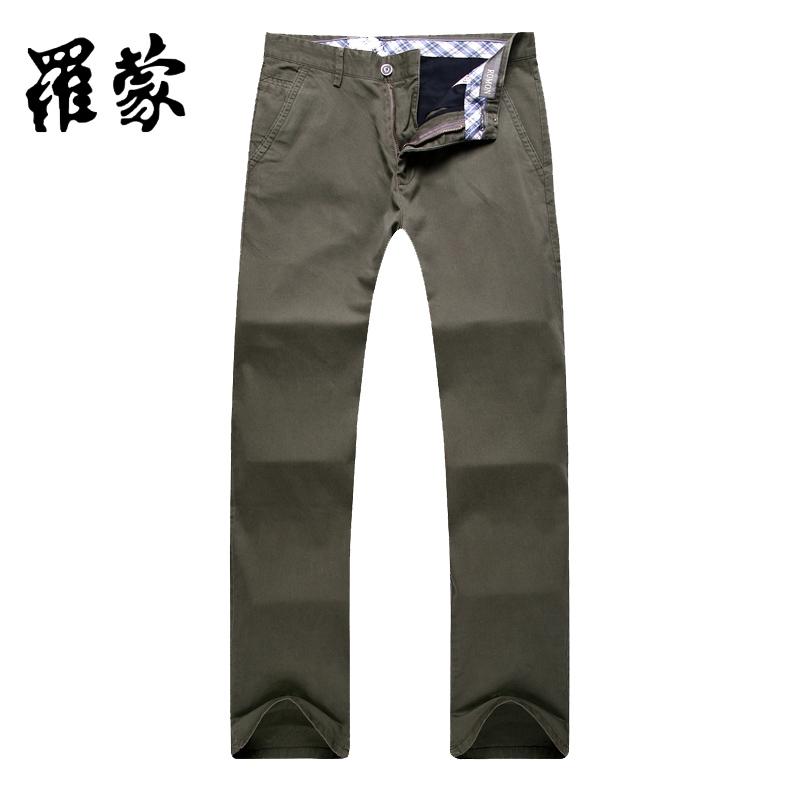 羅蒙男士寬鬆直筒 褲