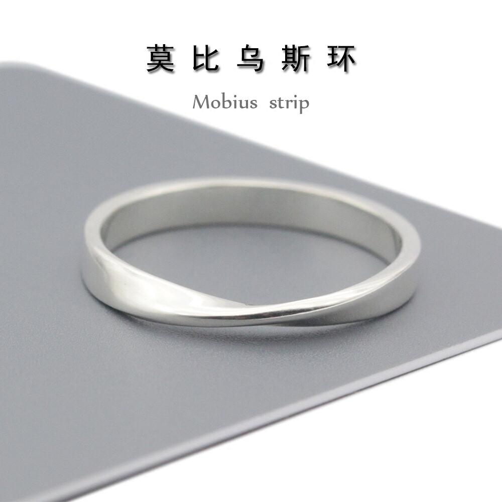 Original engraved Mobius ring lovers Ring Sterling Silver a pair of Students Japanese and Korean versatile simple pair of rings