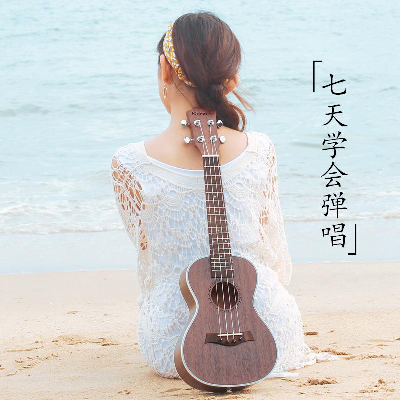 Камоян 23 дюйма Укулеле 26 уккелили начинающий студент взрослая женщина мужской Маленькая гитара Ukulele