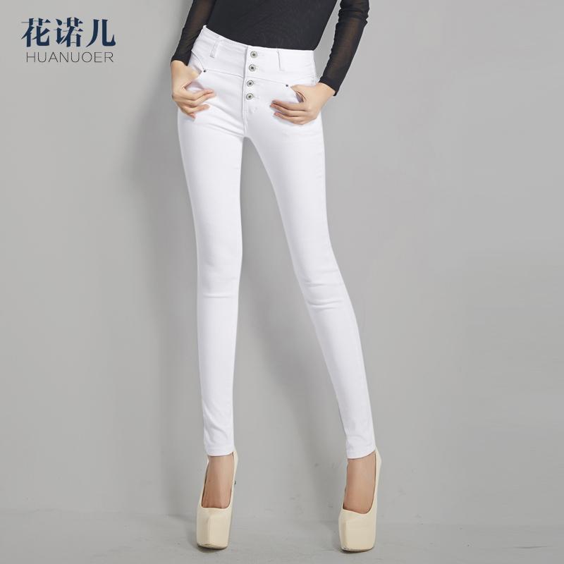 高腰白色顯瘦黑色牛仔褲