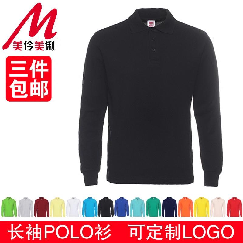 Cotton autumn and winter Polo Shirt Long Sleeve Polo Shirt Lapel Polo Shirt Long Sleeve T-Shirt work shirt printed logo