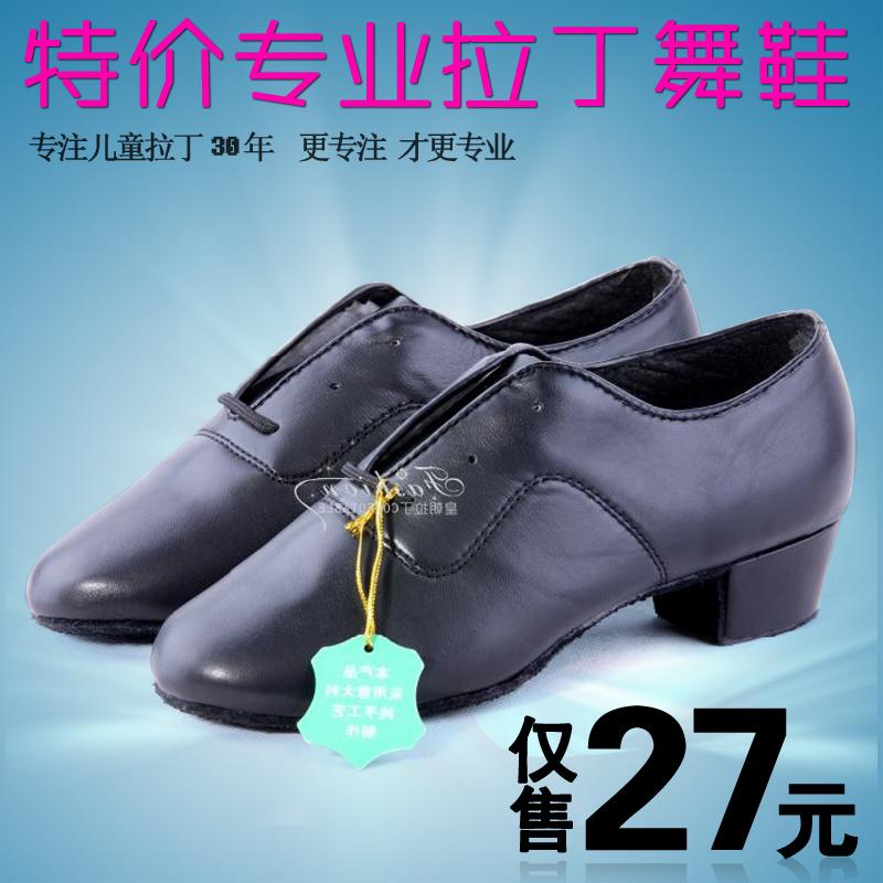 Черные мальчики в маленьких детей латинский танец обувь мальчиков обувь детей обувь мужская обувь Мужская кожаная мягкая Латинский