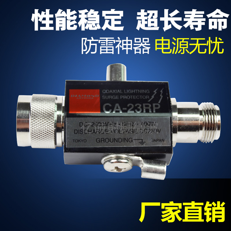 День кормить коаксиальный избежать мое устройство алмаз CA-23RP/RS инструмент в продолжать тайвань база земля тайвань на открытом воздухе антенна