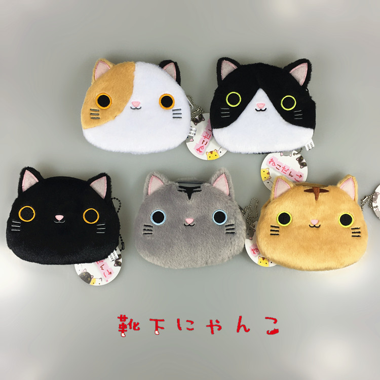日本San-X 靴下猫 炒鸡可爱猫咪 毛绒公仔玩偶玩具挂件零钱包卡包