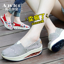 The ancient han edition lazy lion's 2015 autumn shoes shoes, canvas shoes shake shoes sport wind casual shoes women's shoes