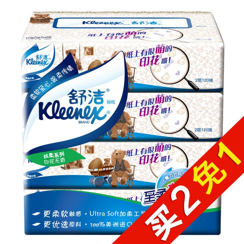 ~天貓超市~ 舒潔心柔抽取式抽紙巾軟抽無香 雙層120抽4包裝