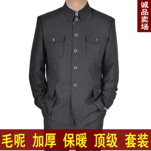 Men s wool Mao Zhongshan Fu tunic suit elderly father gift father leisure increase plus velvet dress