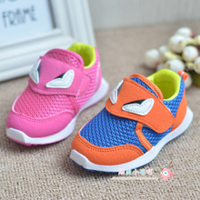 Package mail qiu han edition little monsters' shoes Baby net cloth shoes The children of men and women leisure sports shoes Baby shoes