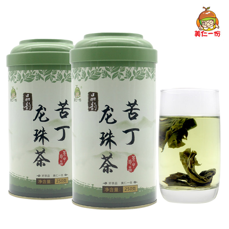 New tea big leaf Kuding Longzhu tea