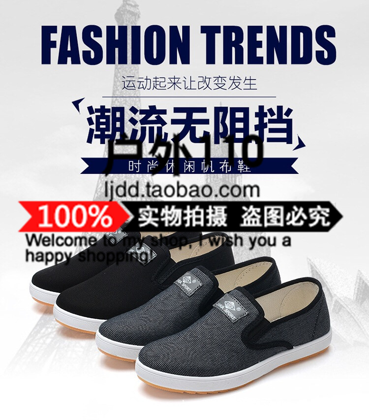 Authentic 3517 mens solid color sports canvas shoes low top flat bottom fashion cowhide Plaid black cloth shoes outdoor fashion
