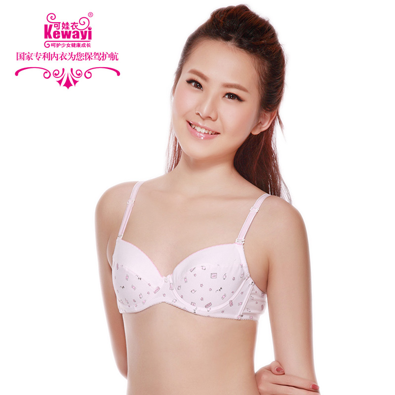 b88bf63d02a Her clothing brand girls cotton bra gather thin section of students and  development of the U-shaped steel ring Underwear hasp