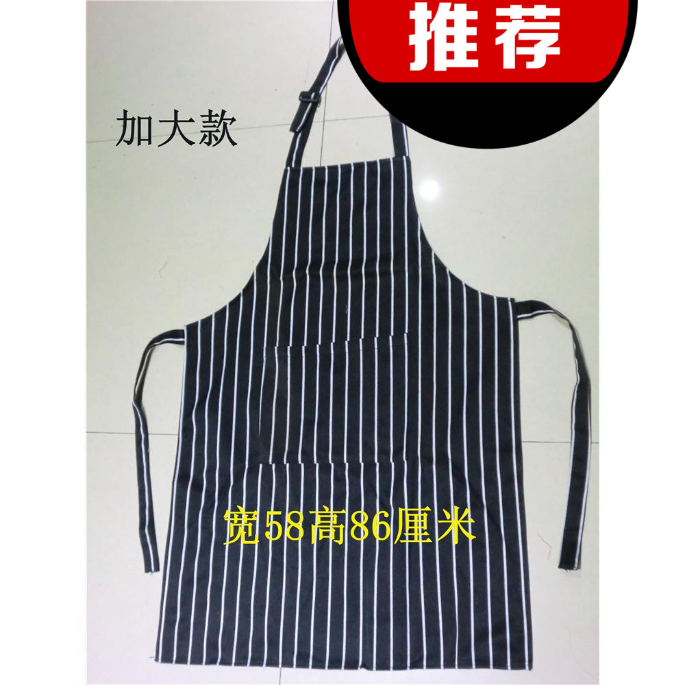 Pullover apron workwear lengthened black and white stripe hanging neck chef waiters general apron in stock