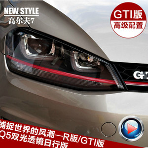 大众高尔夫7GTI版改装双u型LED光导日行灯双光透镜氙气大灯总成