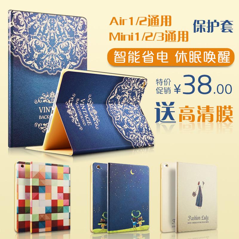 Zoyu 5/6 таблетка Apple iPad air2 защиты Обложка кожа карты mini4/3 ультра тонкий сна Южная Корея 1