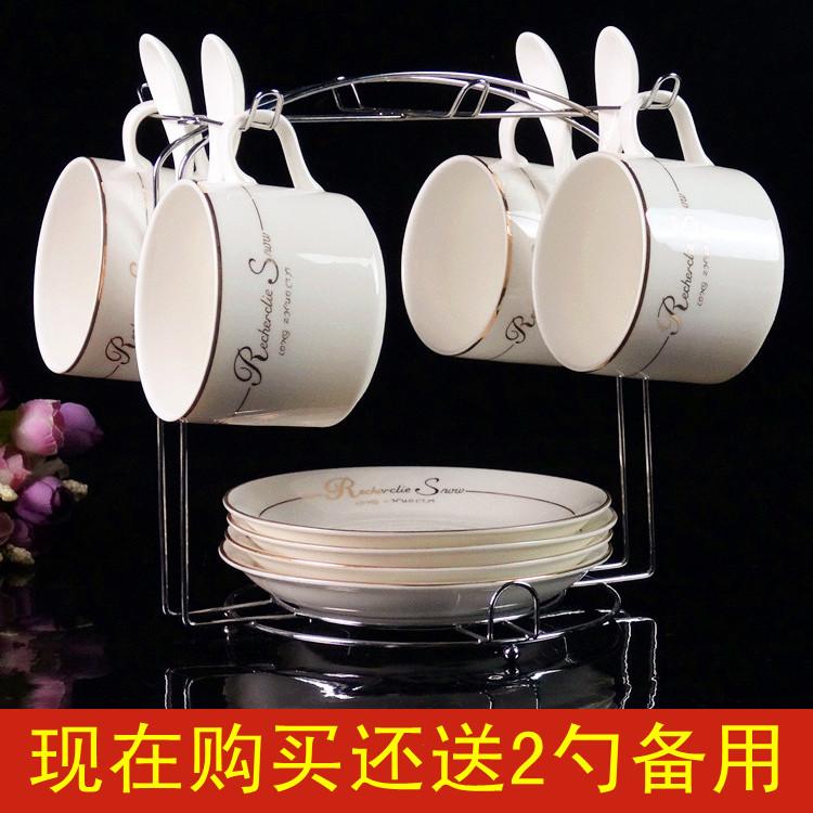 欧式陶瓷杯咖啡杯套装 高档金边创意4件套 骨瓷咖啡杯碟勺带架子