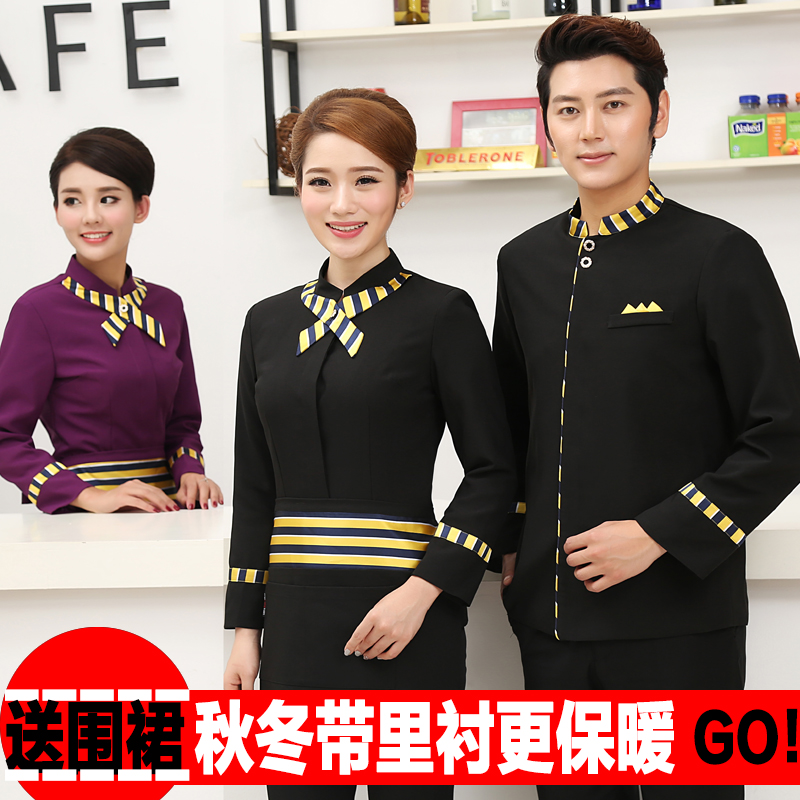 Hotel hotpot waiters work clothes long sleeves large size spring cake fast food restaurant net coffee shop baking
