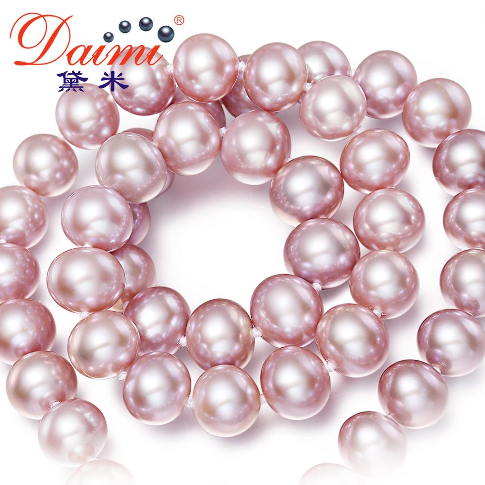 黛米珠宝 亮彩 9-10mm近圆形淡水紫色珍珠项链 正品女送妈妈婆婆