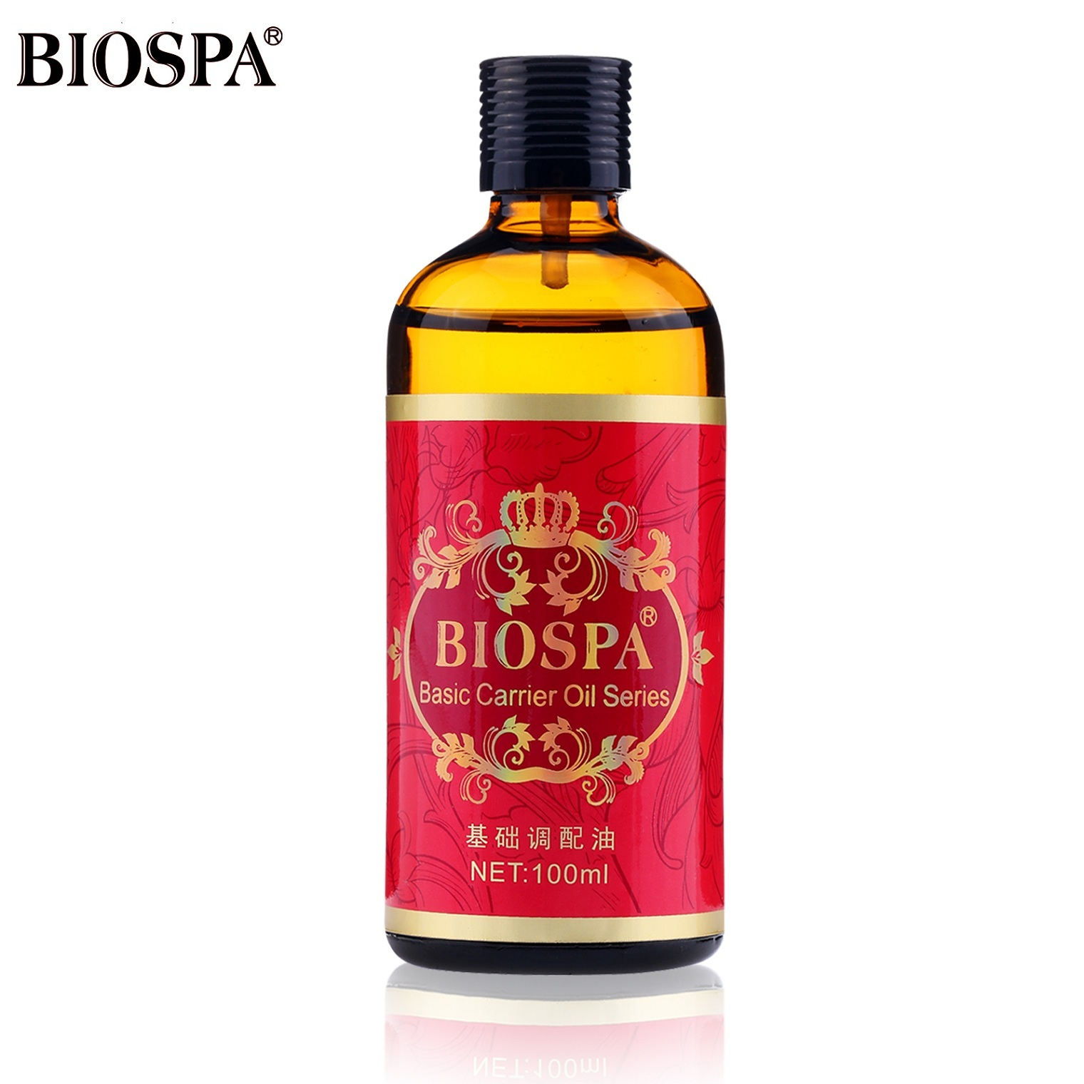 Biospa 荷荷巴油怎么样,好用吗