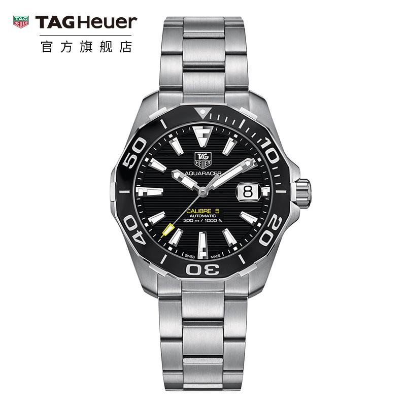 泰格豪雅TAG Heuer竞潜系列自动机械瑞士手表男表WAY211A.BA0928