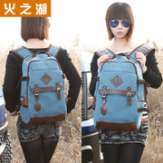 Lake of fire canvas school backpack bag woman bag man bag Korean middle school students fashion computer backpack